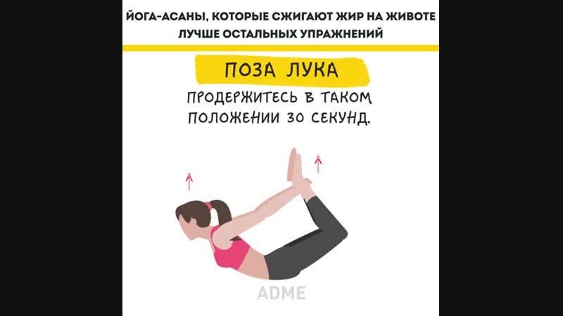 Йога для полных для похудения: упражнения и рекомендации для людей с лишним весом