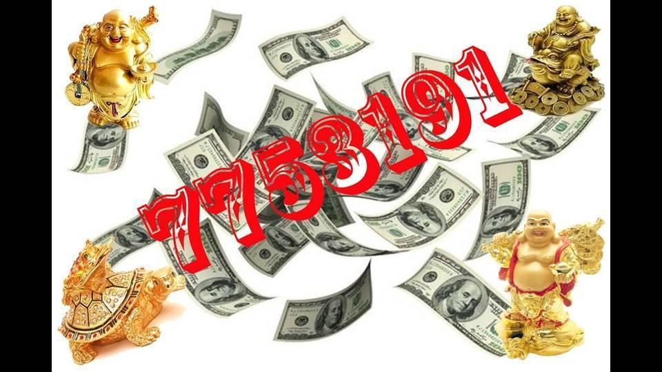 Все о денежной тибетской цифровой мантре 7753191
