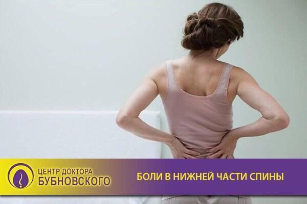 Защемление нерва в позвоночнике: симптомы, как лечить