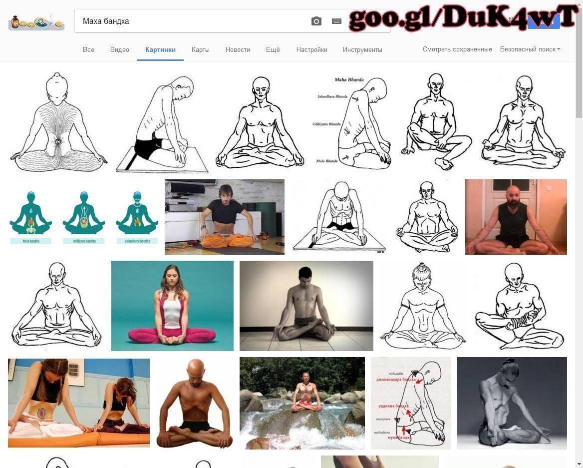 Джаландхара бандха (горловой замок): техника выполнения в йоге для начинающих с видео