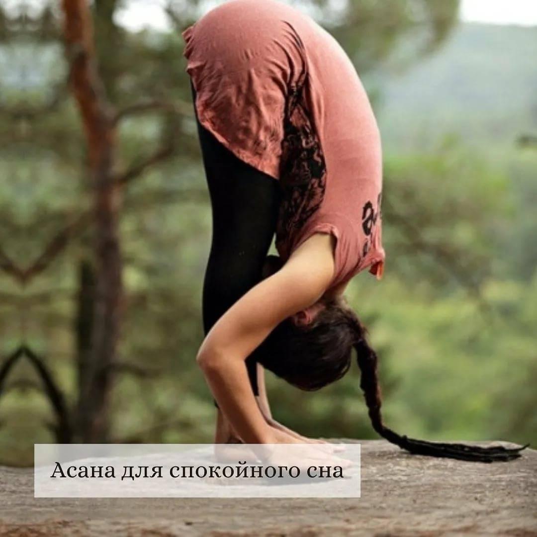 Чем опасна йога?