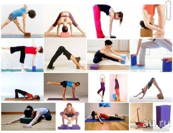 Как выбрать и использовать блок или кирпич для йоги