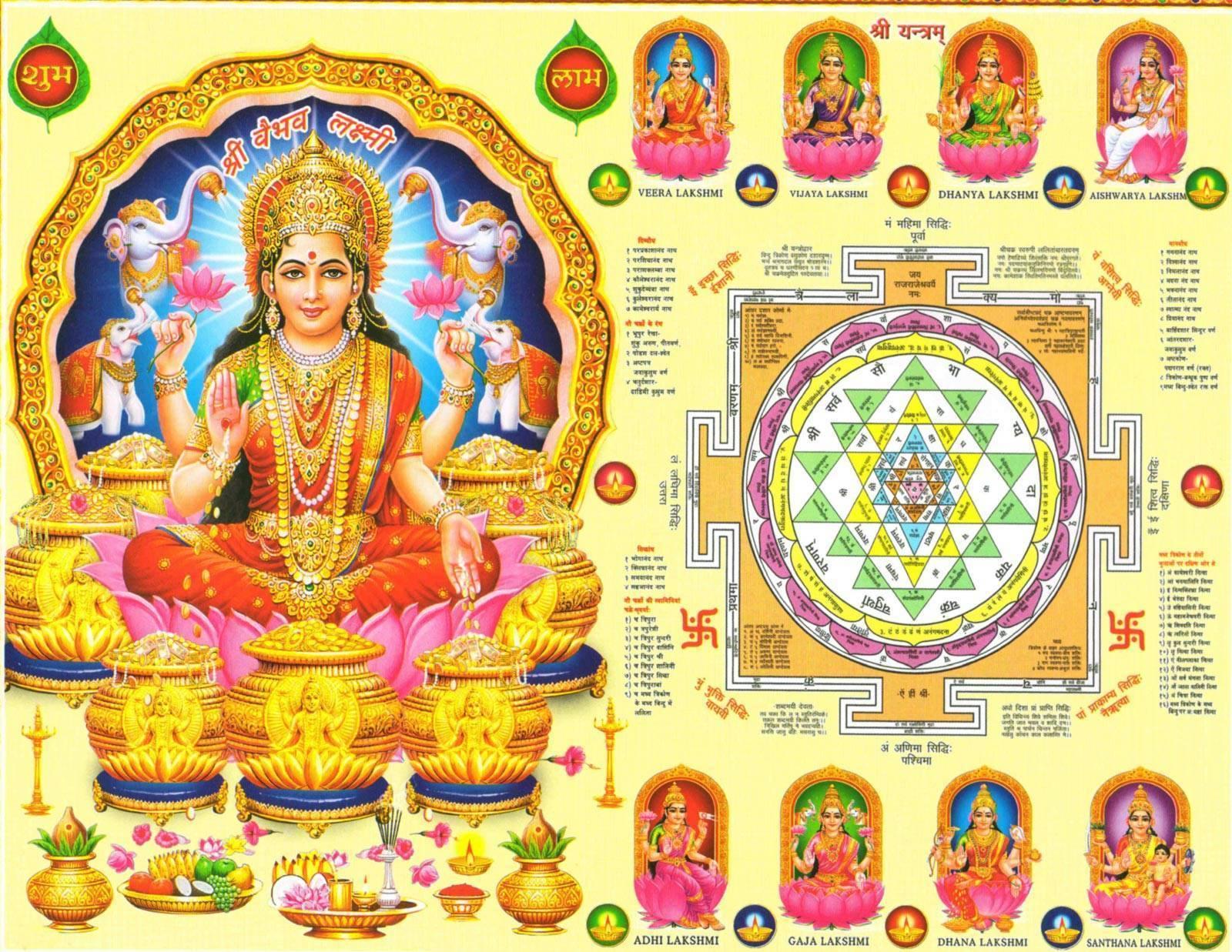 Богиня лакшми - индийская богиня с множеством рук