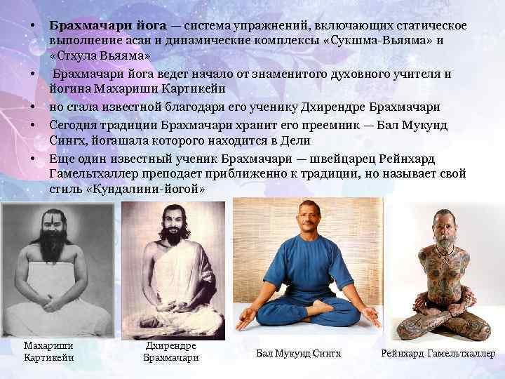 Виды йоги: какие существуют и как выбрать свой, чтобы получать максимум удовольствия?