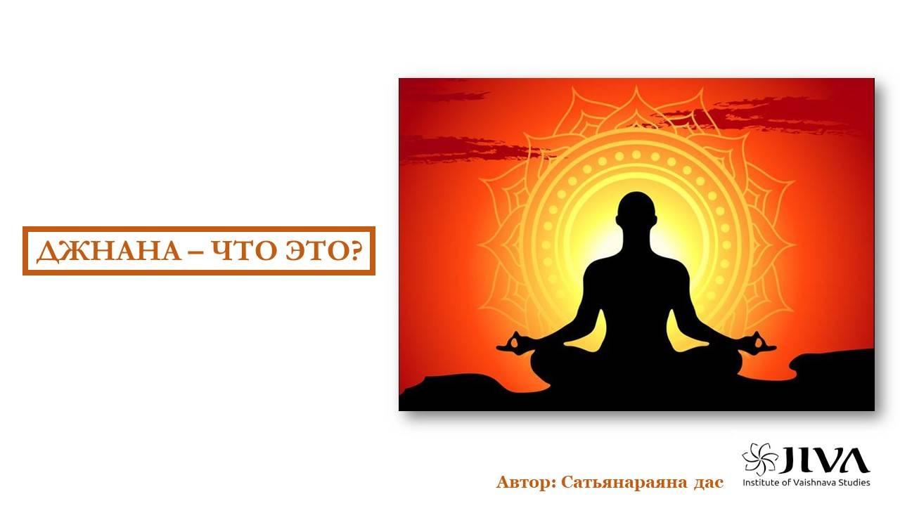 Йога в гамаках (флай, воздушная): польза практики и для кого она подходит