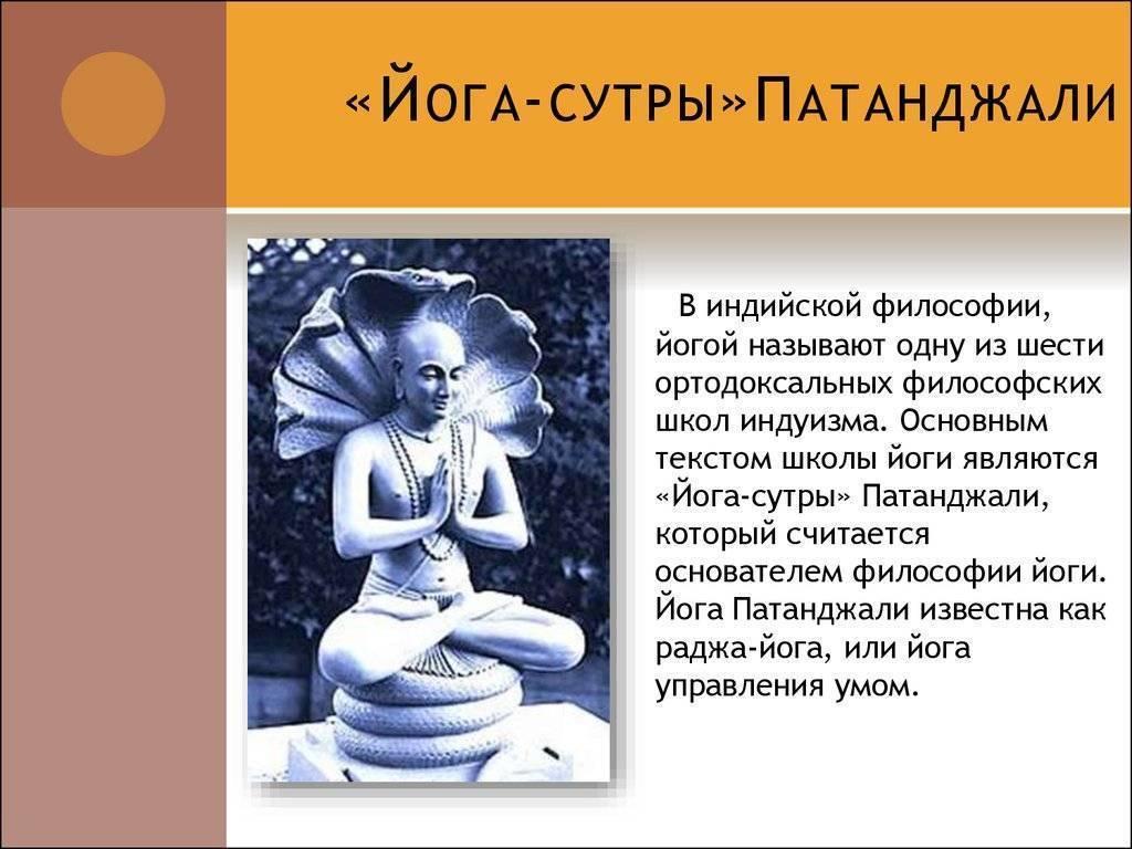 Аштанга йога: что это такое и подробно о 8 ступенях