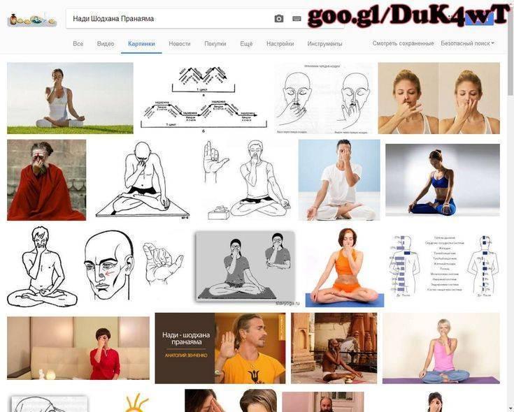 Тема 4 пранаяма. нади шодхана (этап 1). древние тантрические техники йоги и крийи. вводный курс
