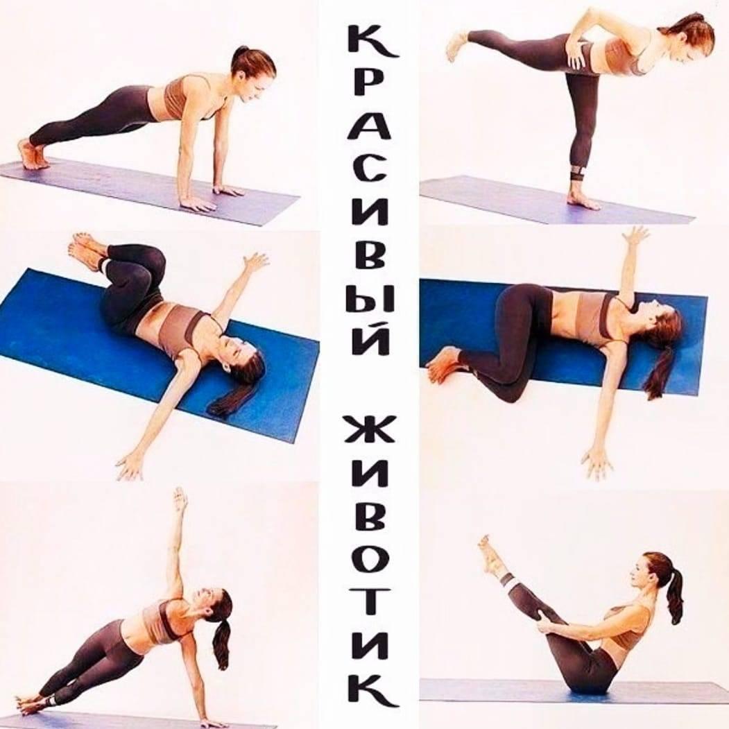 Йога для начинающих: комплекс на похудение   yogamaniya