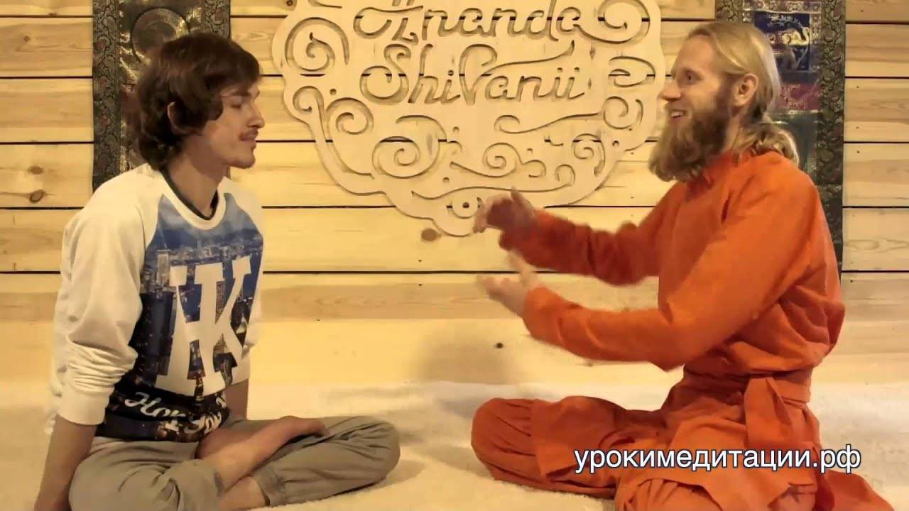 Учитель медитации и автор проекта уроки медитации