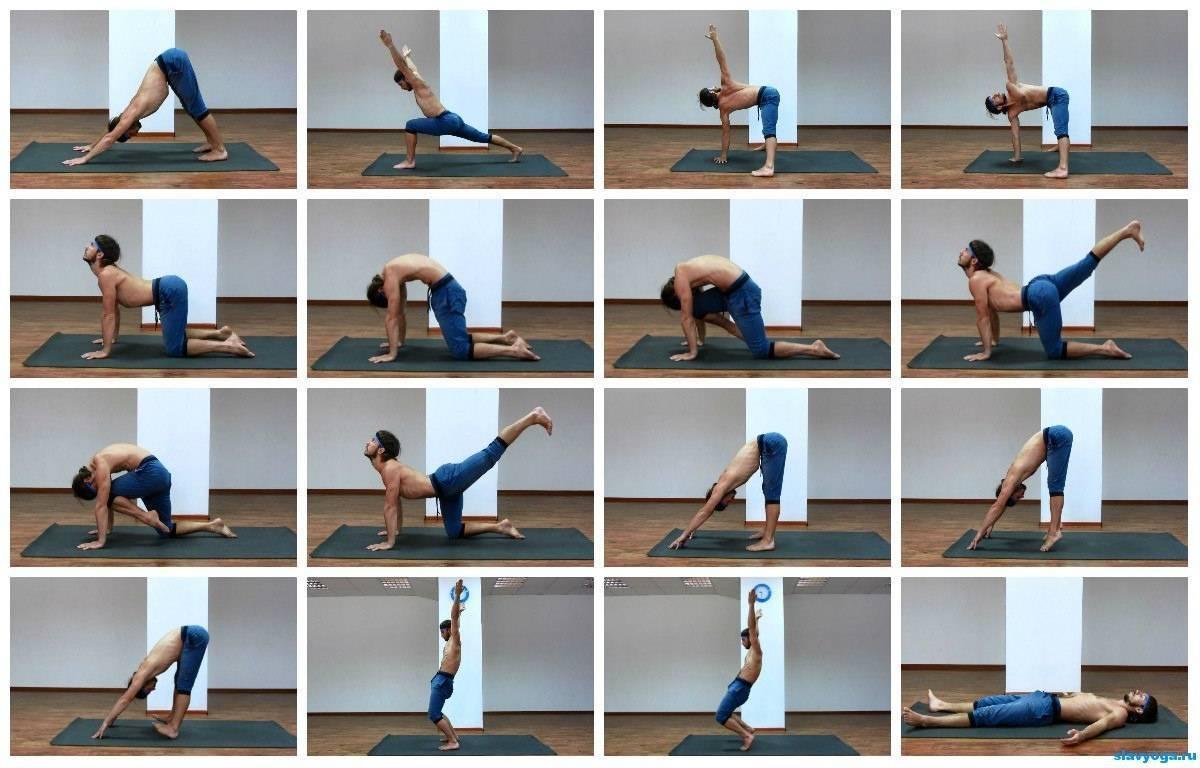 Комплекс упражнений йоги для похудения начинающим (Сурья Намаскар)