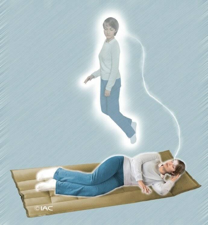 Как выйти из тела (в астрал) новичку – 2 ошибки
