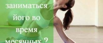 Спорт во время месячных эндометриоз
