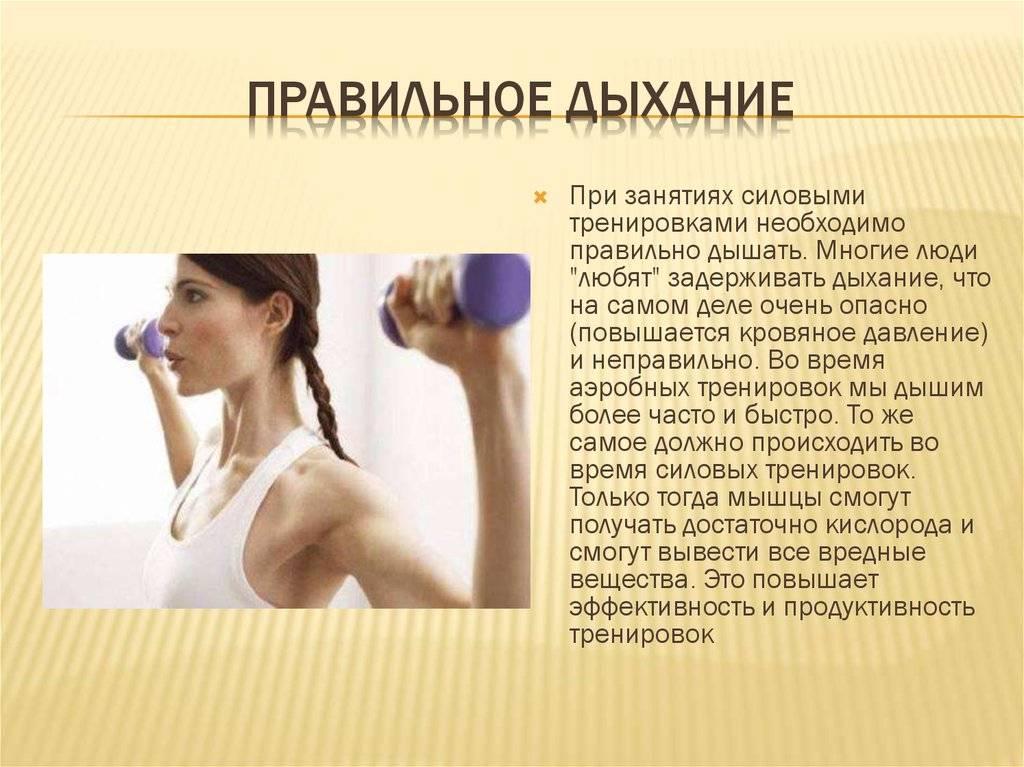 Как освоить диафрагмальное дыхание для похудения?