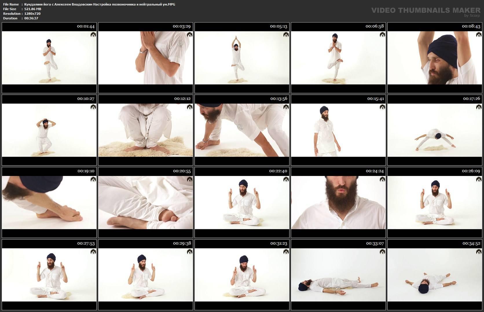 Что это такое кундалини-йога, как начать практику