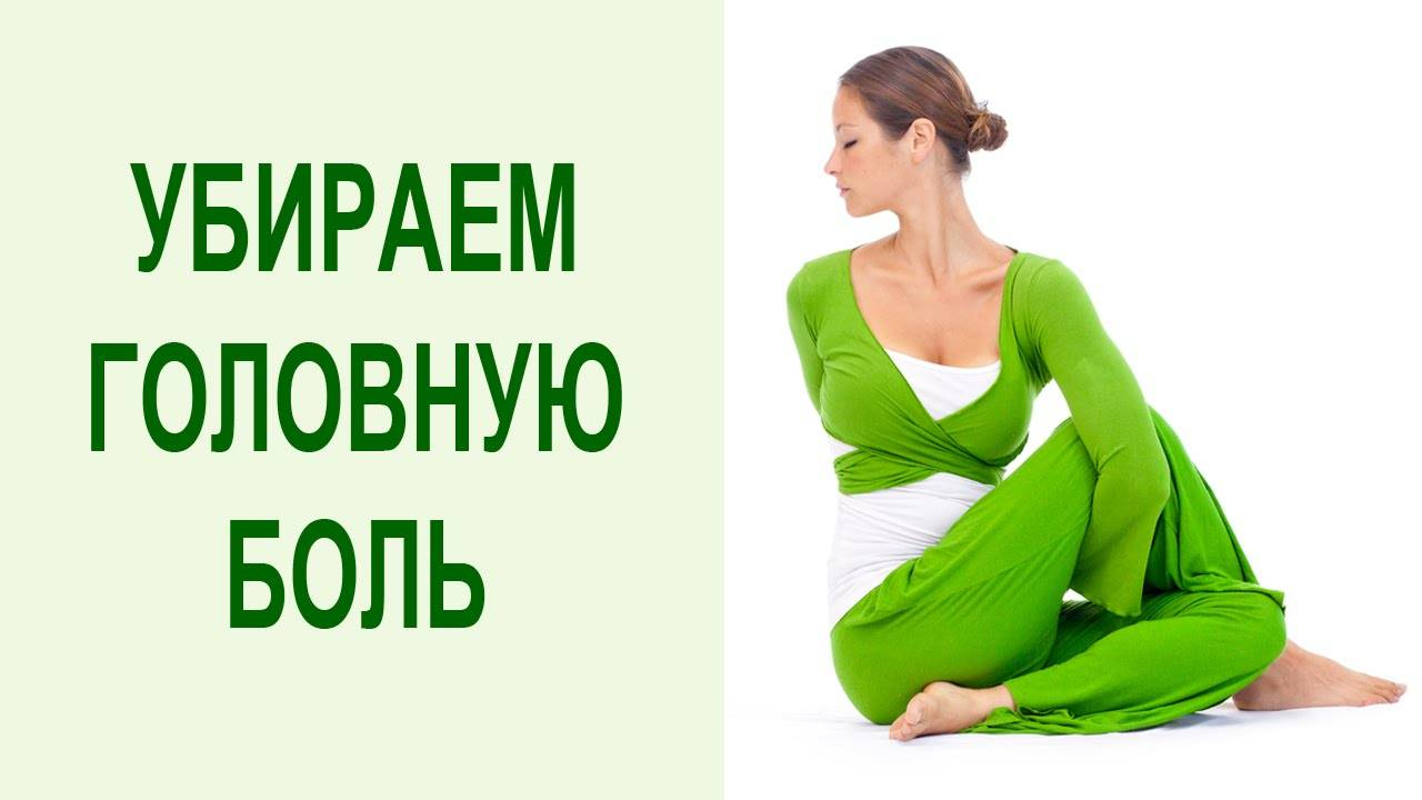 Эффективные упражнения при варикозе
