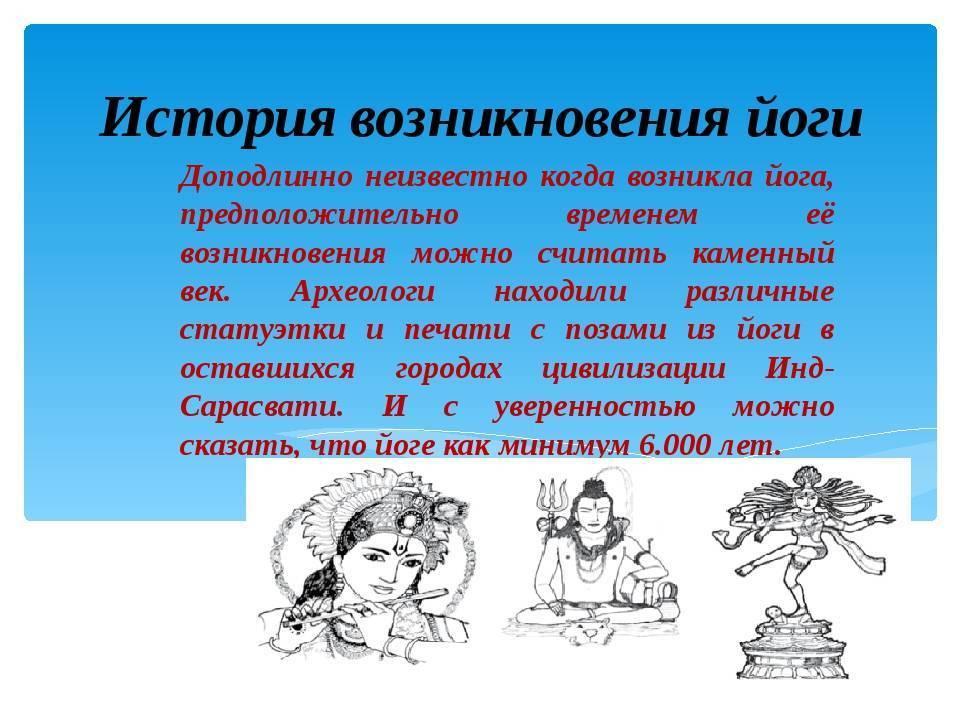 История йоги в россии и ссср   реал йога клуб