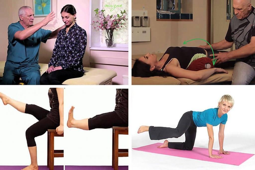 Мануальная терапия суставов - тазобедренного, плечевого, коленного