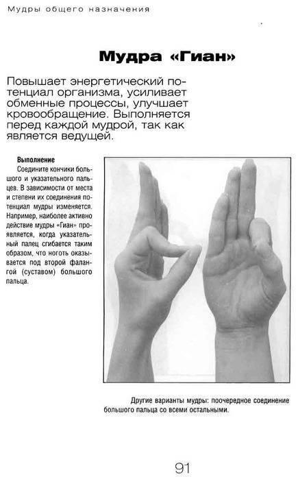 Гимнастика для глаз - 10 лучших упражнений для улучшения зрения «ochkov.net»