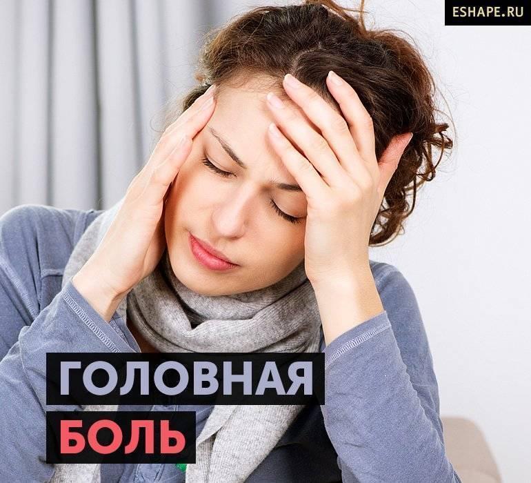 9признаков, что плохое настроение может быть депрессией