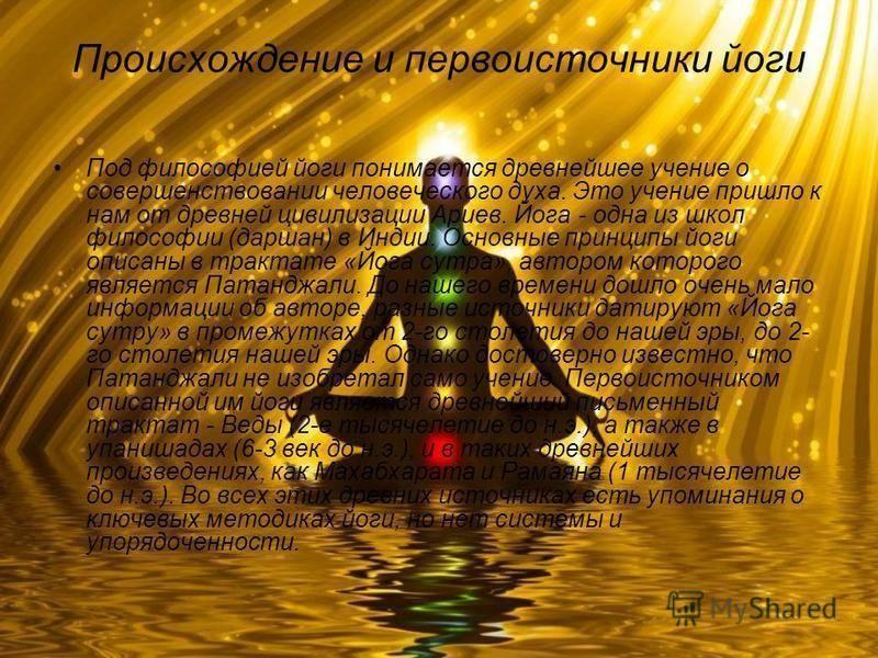 «ядро духа»
