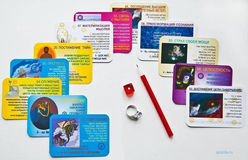 Обучение ведущих игры «лила чакра»