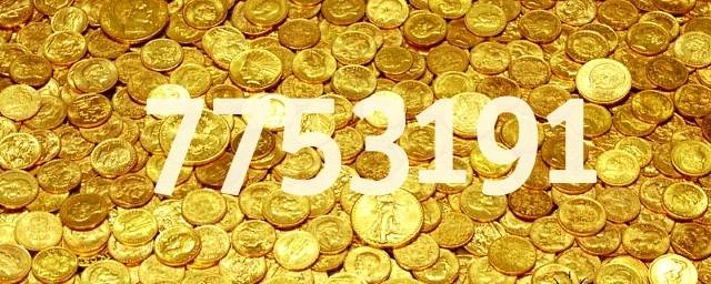 Тибетская числовая денежная мантра поможет добиться успеха — философия