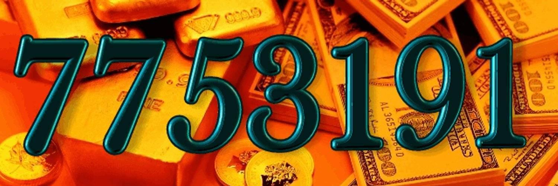 Денежная мантра (тибетская): самая сильная в мире числовая мантра, увеличивающая деньги