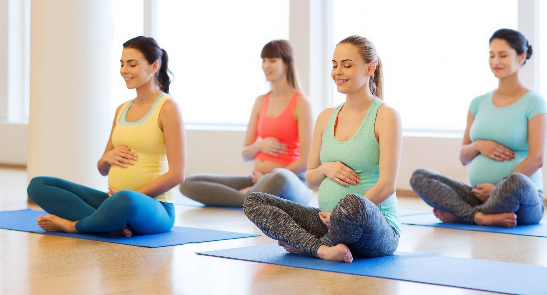Обучение на инструктора перинатальной йоги (йоги для беременных) в школе инструкторов йоги | федерация йоги россии – федерация йоги россии