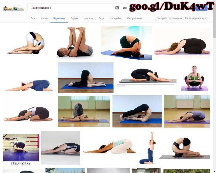 Поза в йоге гомукхасана – лучший способ снять нервное напряжение и сделать осанку идеальной