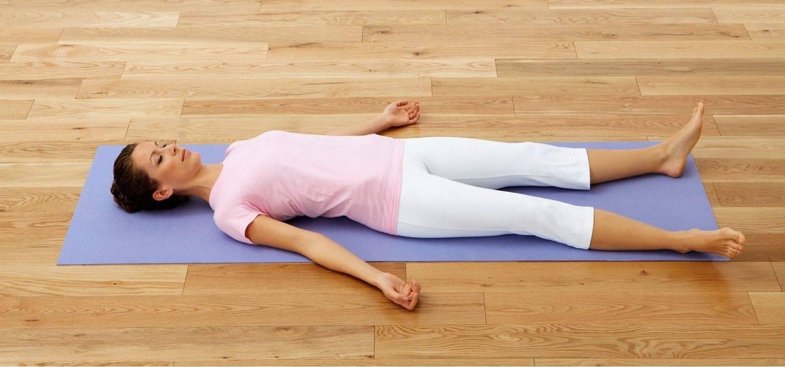 Шавасана метод глубокого расслабления: поза в йоге, музыка и медитация, отзывы