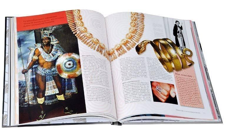 История денег от древности до наших дней - этносы - медиаплатформа миртесен