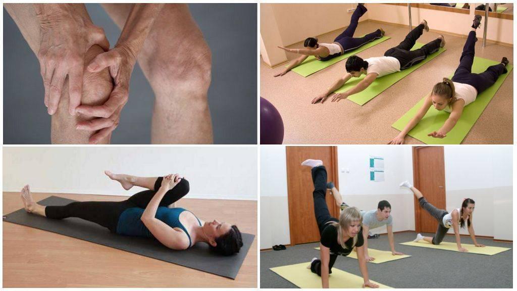 Как сохранить здоровье коленных суставов — ladisten