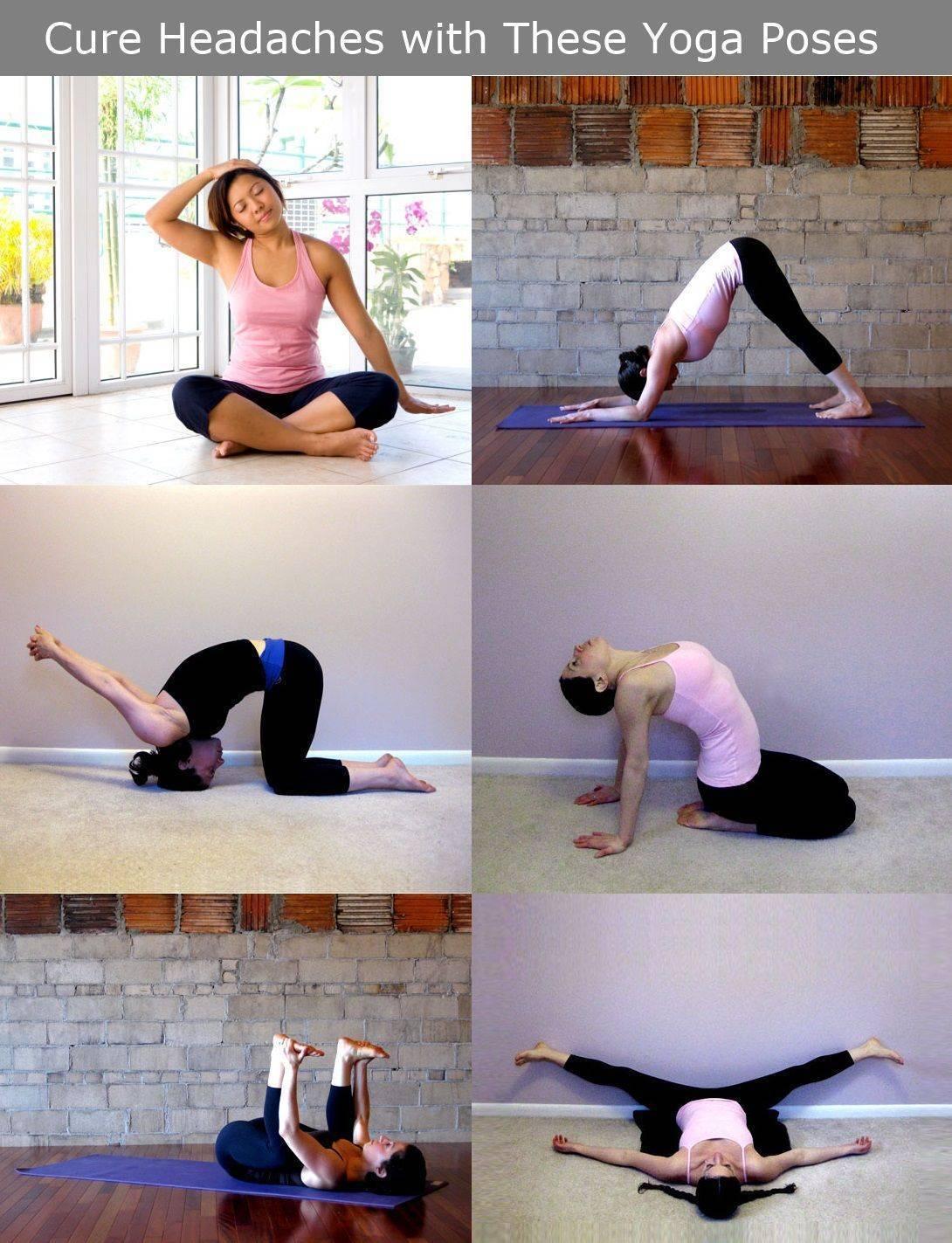 Как самостоятельно начать практиковать йогу? полезный ресурс
