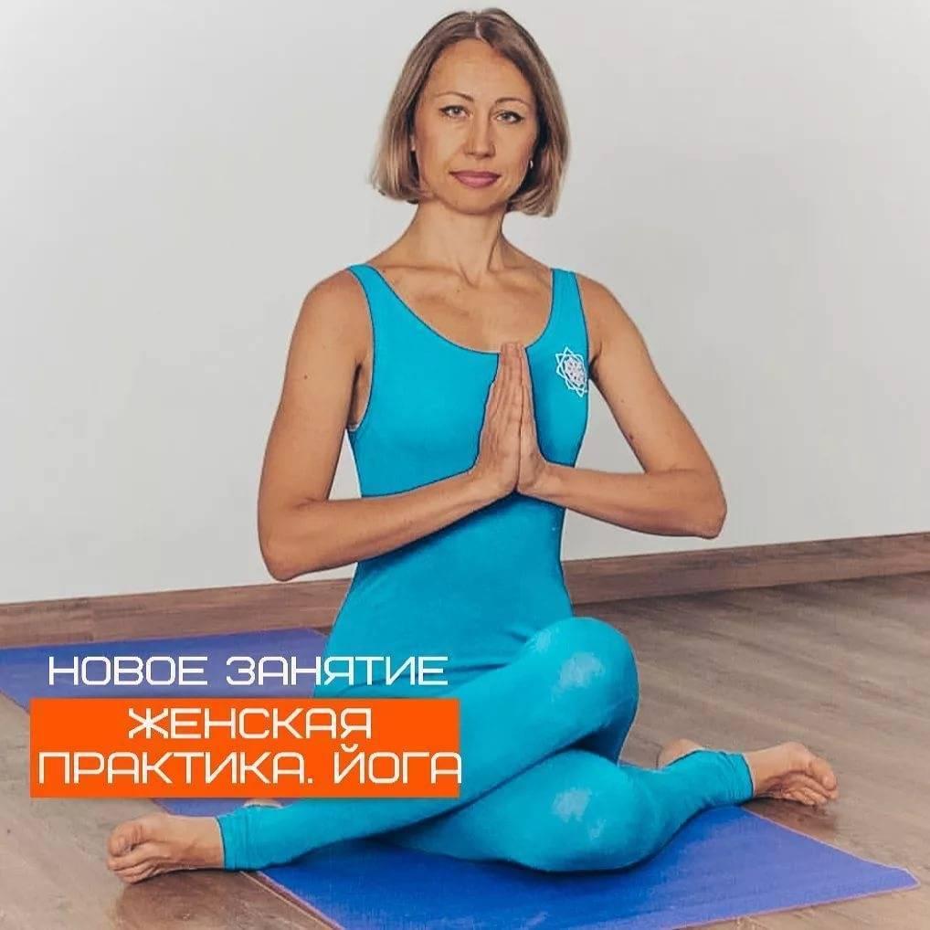 Женская практика йоги. подобно реке: женская практика йоги. гормональная йога для женщин