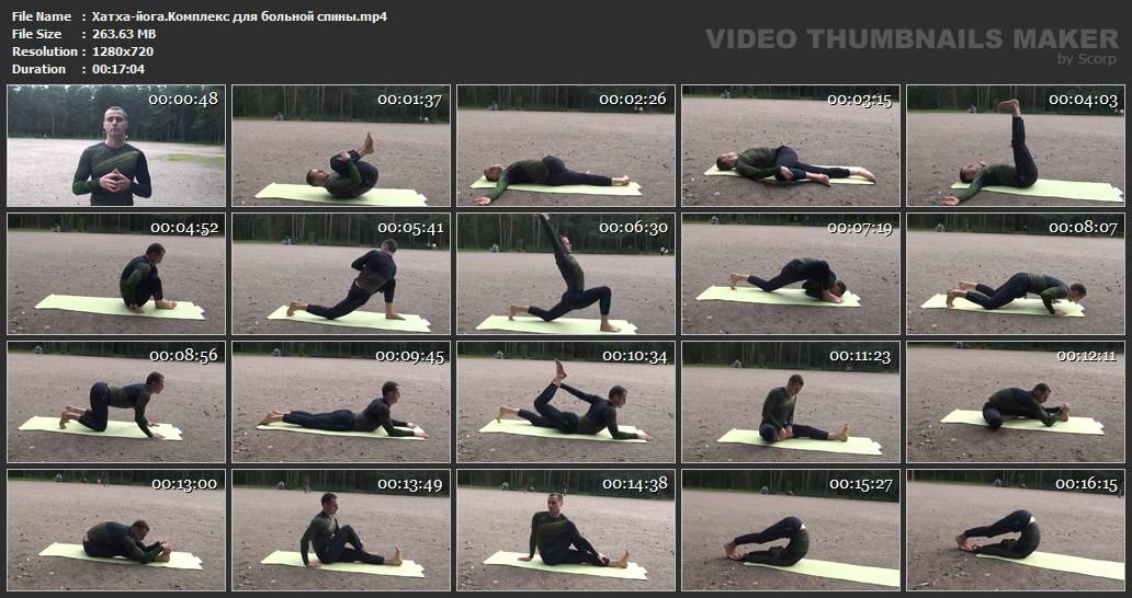 Упражнения лфк при протрузии межпозвонковых дисков поясничного отдела позвоночника. лечебная гимнастика для пояснично-крестцового отдела
