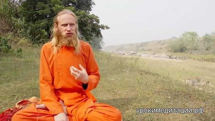 Серия «уроки медитации»