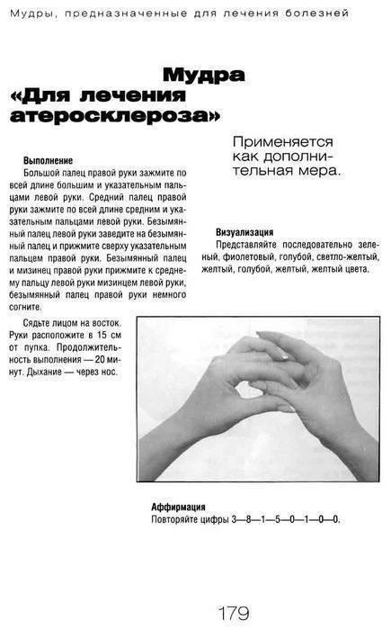 Популярные техники массажа для здоровья глаз
