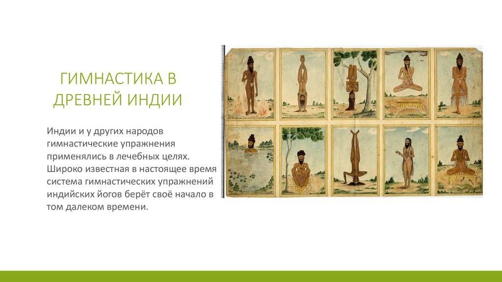 История книги: от древности до наших дней