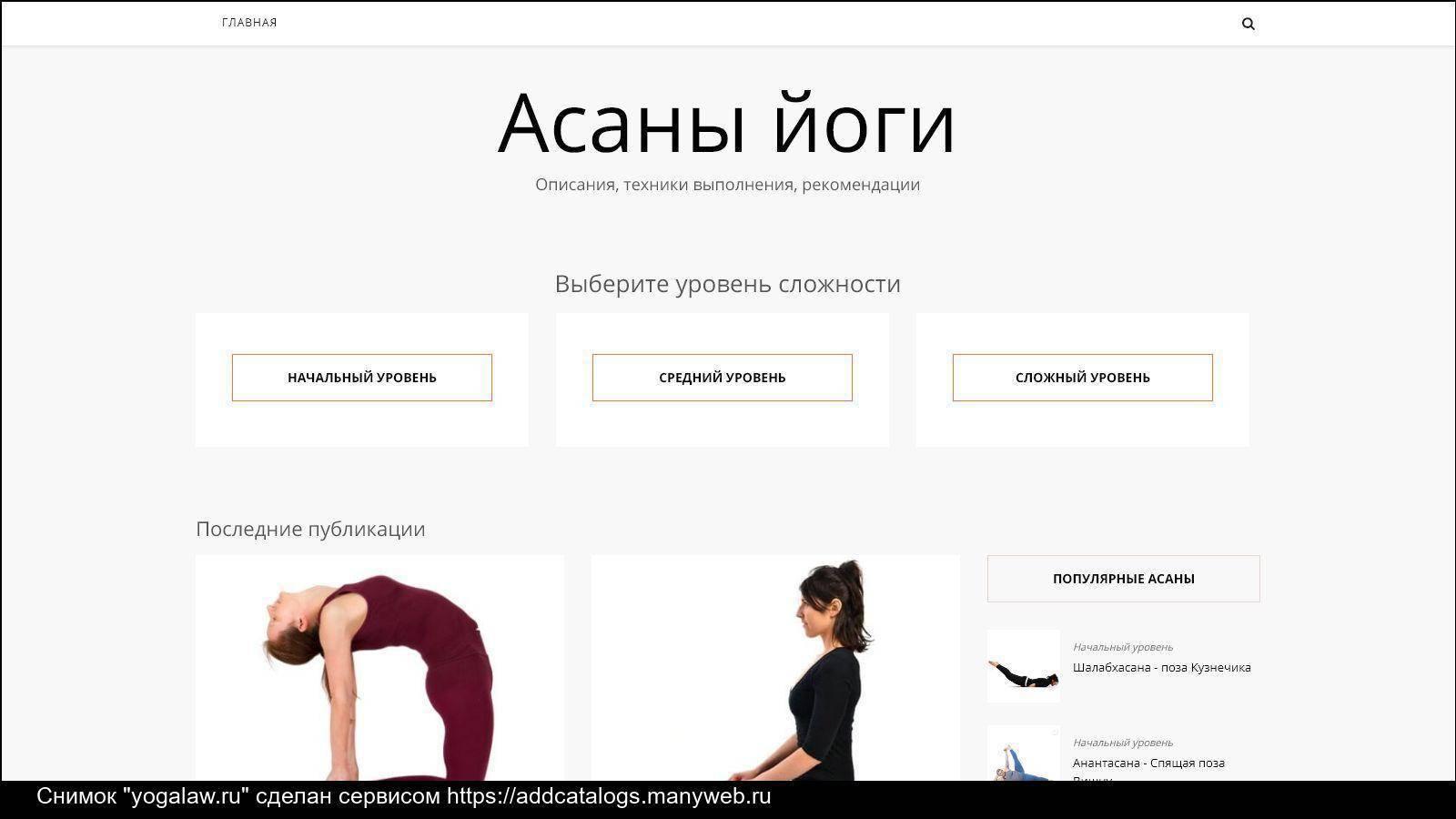 Угадай слова ответы на уровень 1, задания 16-30 - stevsky.ru - обзоры смартфонов, игры на андроид и на пк