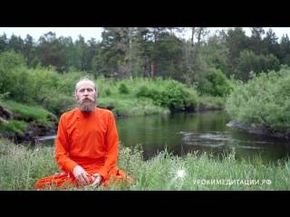 Дада садананда, серия книг уроки медитации – скачать бесплатно в fb2, epub, pdf – fictionbook