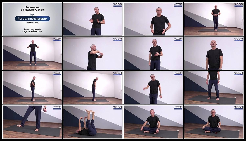 Несколько слов о некоторых из вышеописанных упражнений. йога-сукшма-вьяяма