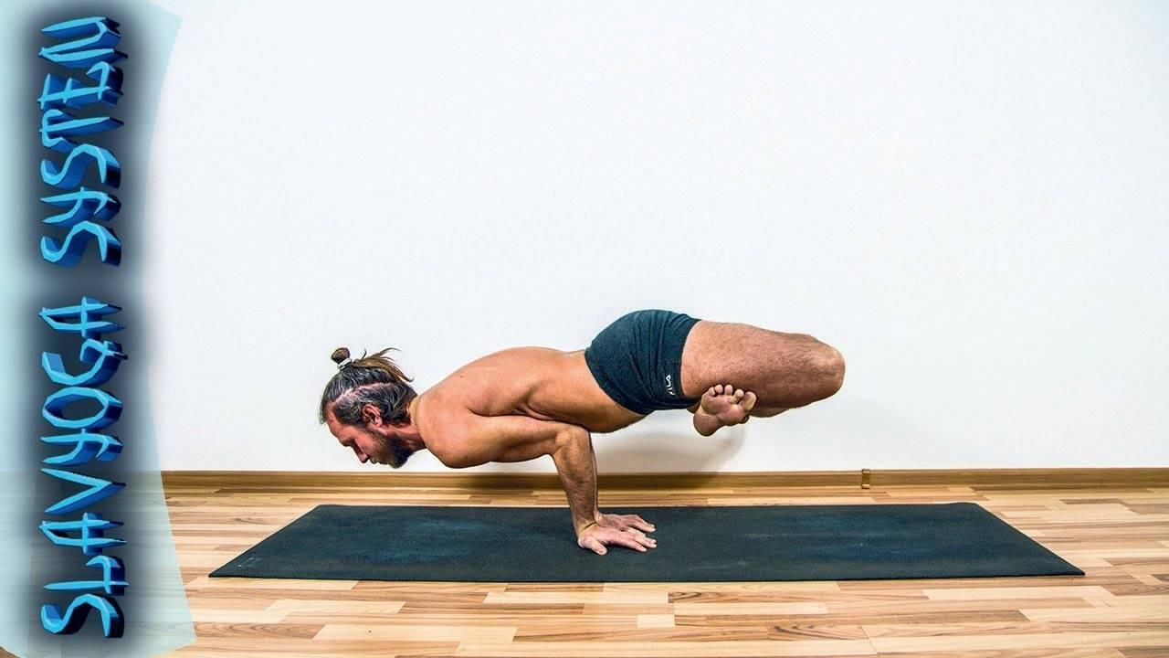Поза саранчи в йоге для проработки глубоких мышц спины. пошаговое выполнение шалабхасаны и ее вариаций