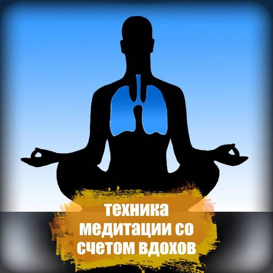 Восстановите силу и энергию с помощью медитации: 4 стихии для возвращения в ресурсное состояние