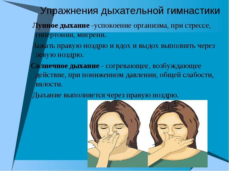 Как избавиться от стресса и поддерживать спокойное состояние