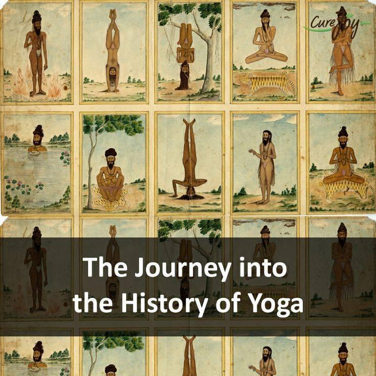 История возникновения йоги. невидимые силы йоги