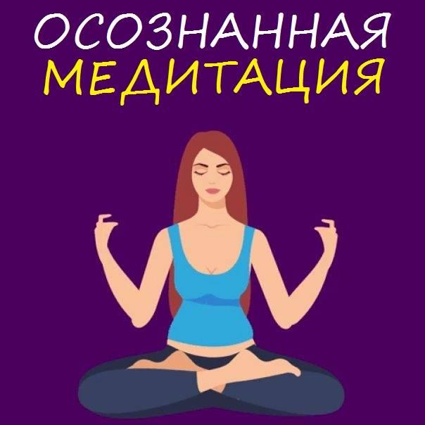 Избавьтесь от тяжелого груза обид вместе с медитацией прощения свияша