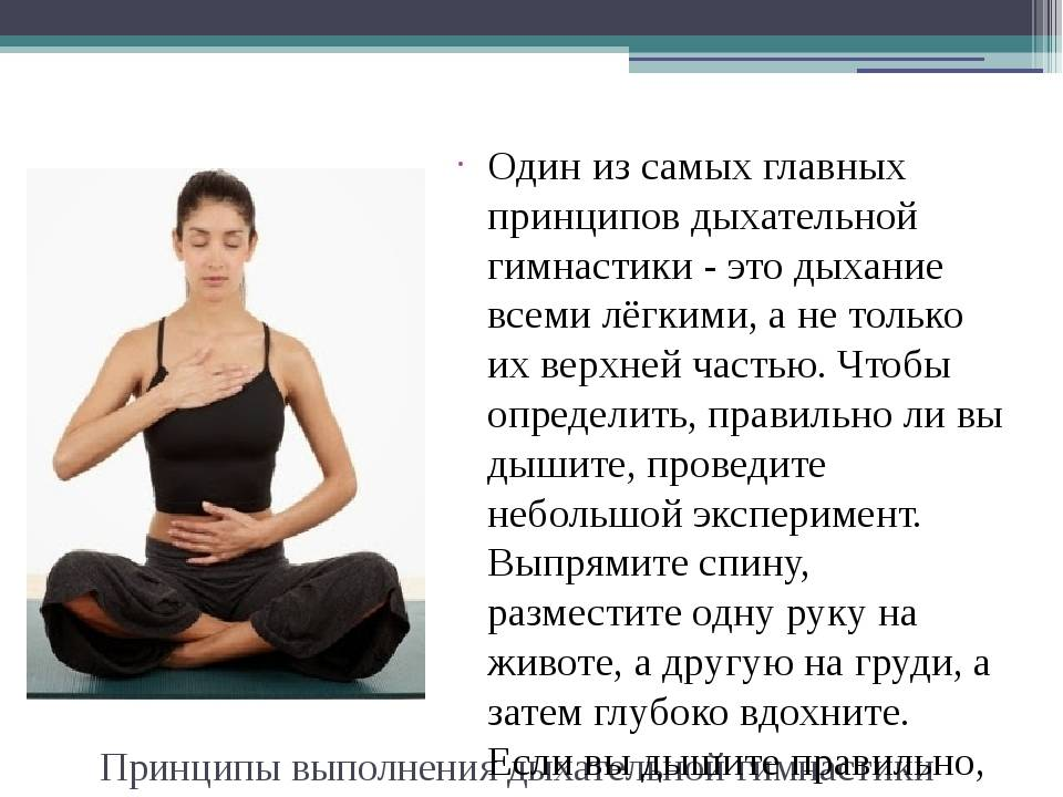 Что такое йога и зачем она нужна на самом деле