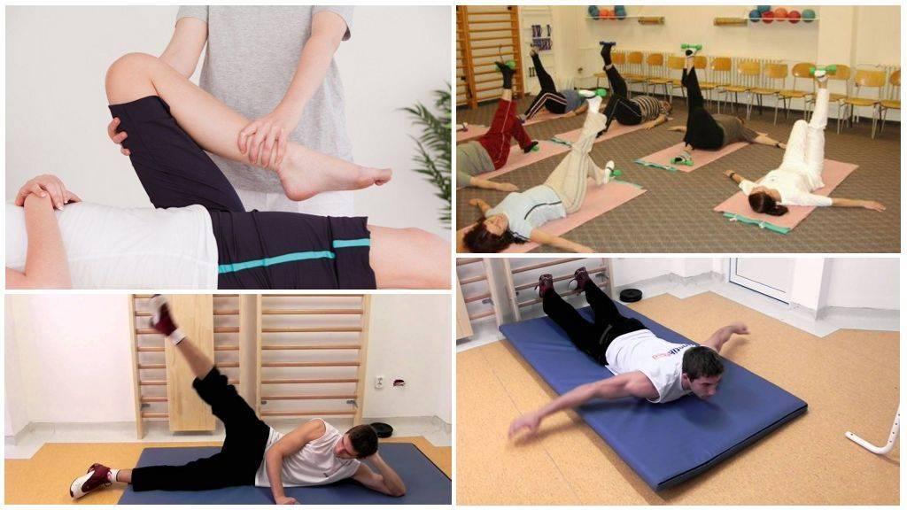 Как жить с эндопротезом тазобедренного сустава: практические советы - нолтрекс.