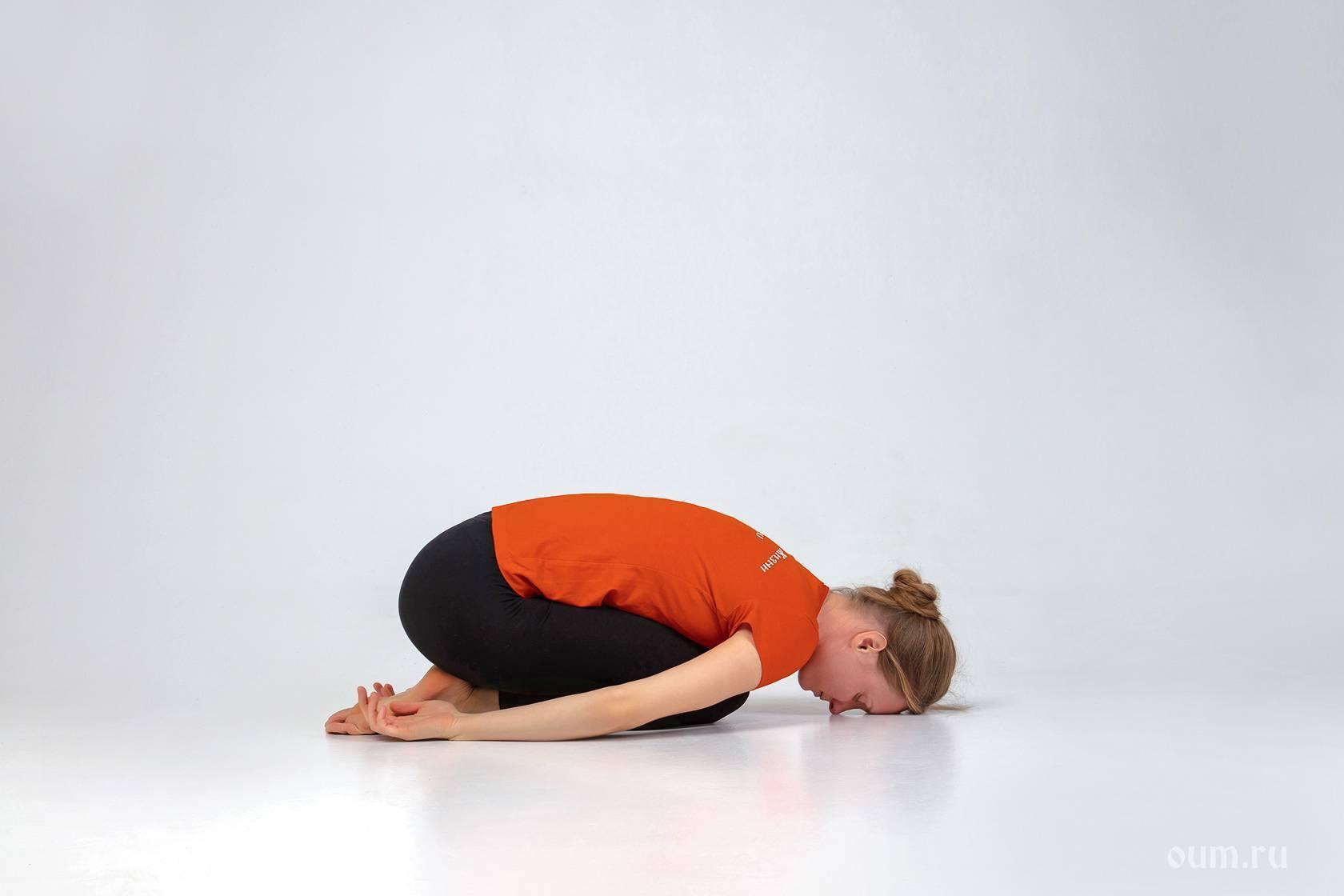 Интенсивное боковое вытяжение: практика паршвоттанасаны в йоге