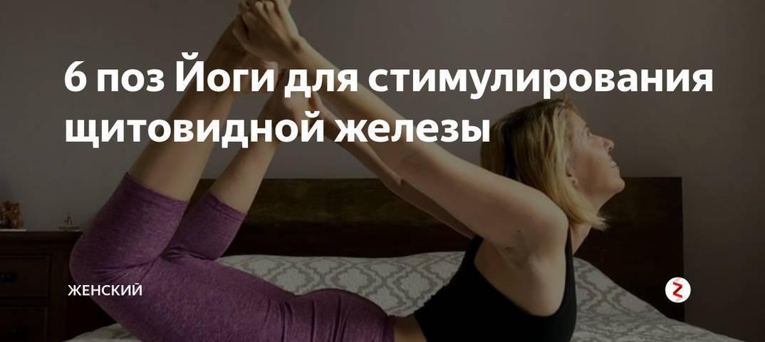3 позы йоги для стимулирования и чистки печени